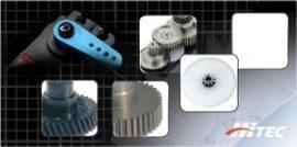 Fogaskerék szett HS-45HB/HS-5045HB - Karbonite