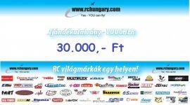 Ajándékutalvány - 30.000 Forint